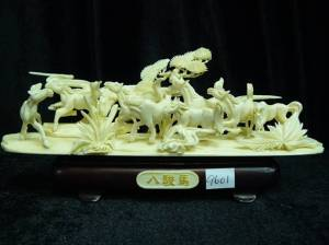 BONE Horses JUNGLE (9601)