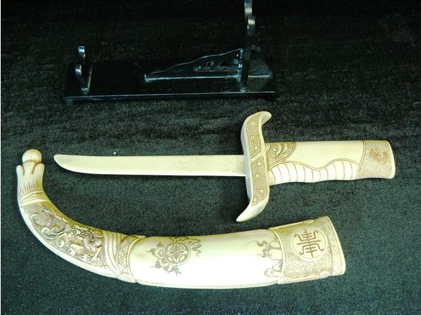bone sword