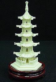Pagoda Carving # 9815
