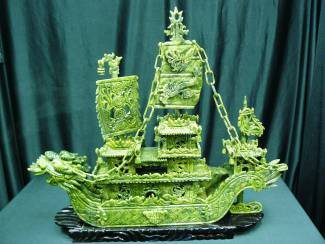 JADE DRAGON BOAT (BJ60D)