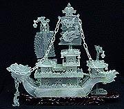 LAVENDER JADE DRAGON BOAT (BJ60L)