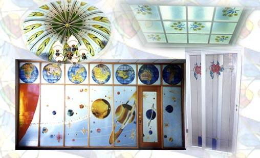 Ceiling Domes, Ceiling Art, Ceiling Light Lens, Doors, Windows. 