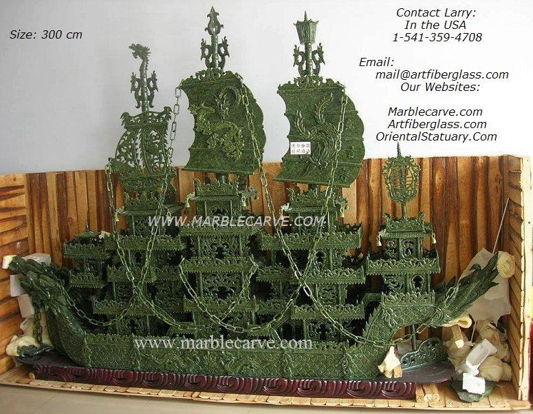 jade dragon ship dragon boat