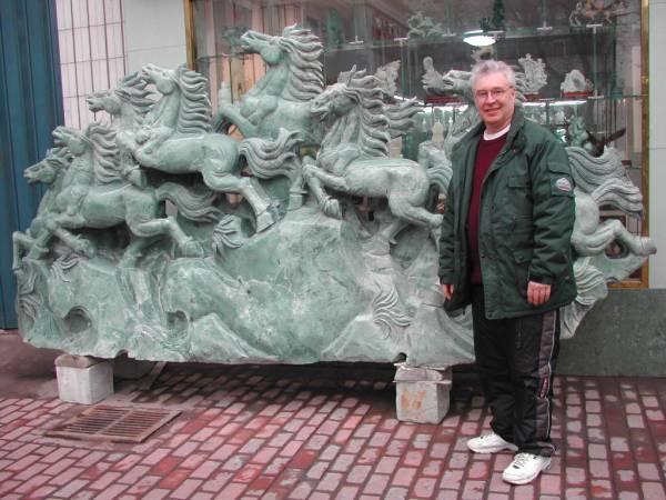 jade horses