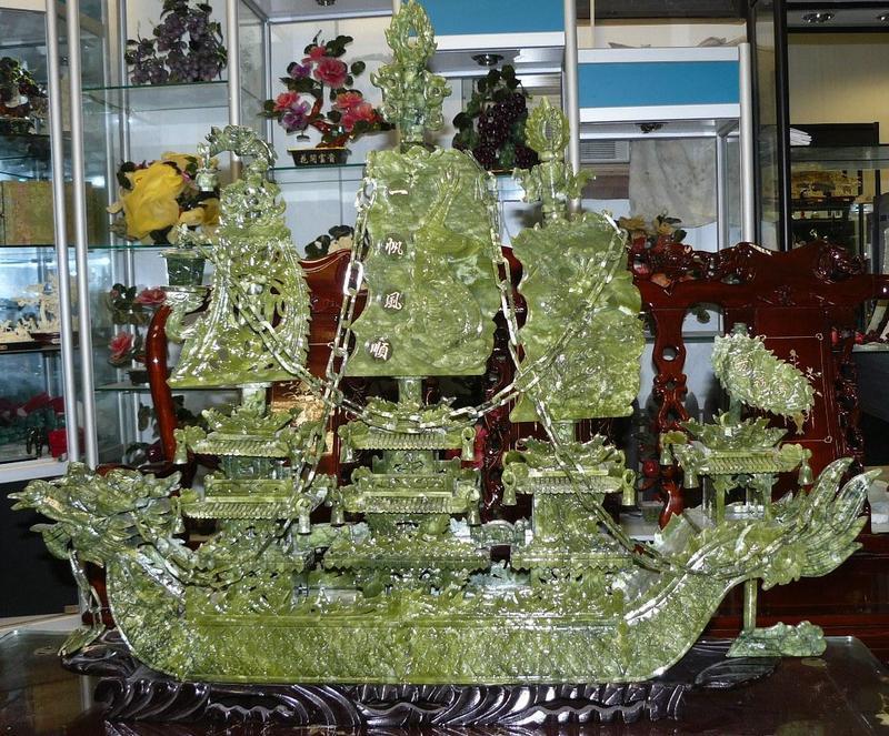 Jade Boat