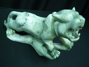 JADE Tiger, 11 inch tall, Price = $ 199.00 + S/H.