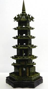 Jade Pagoda, Price = $399.99 + S/H size approx H. 25 inch x W. 11 inch
