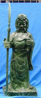 Jade General KWAN