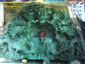 jade 9 dragons carving