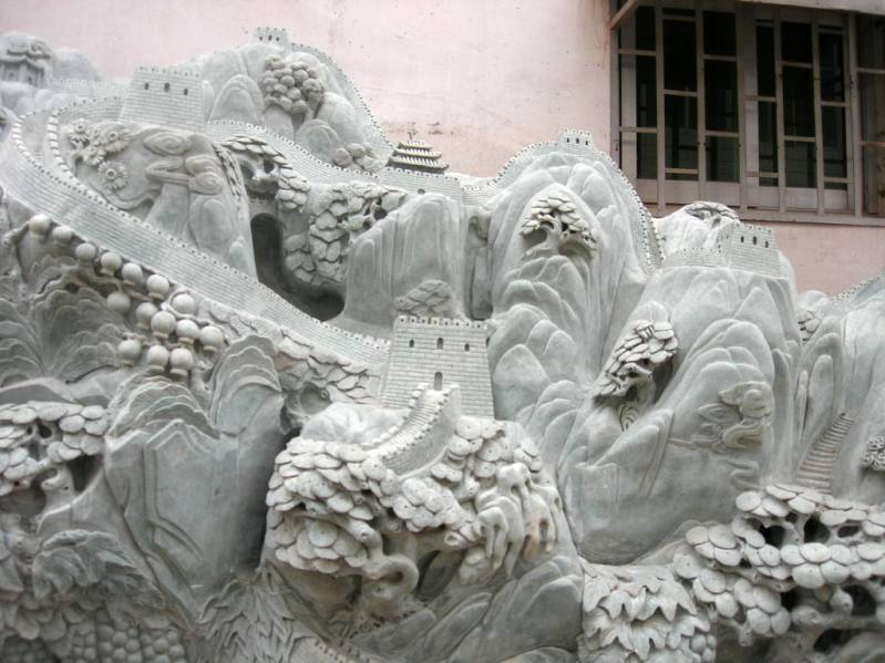 jade carving photo image