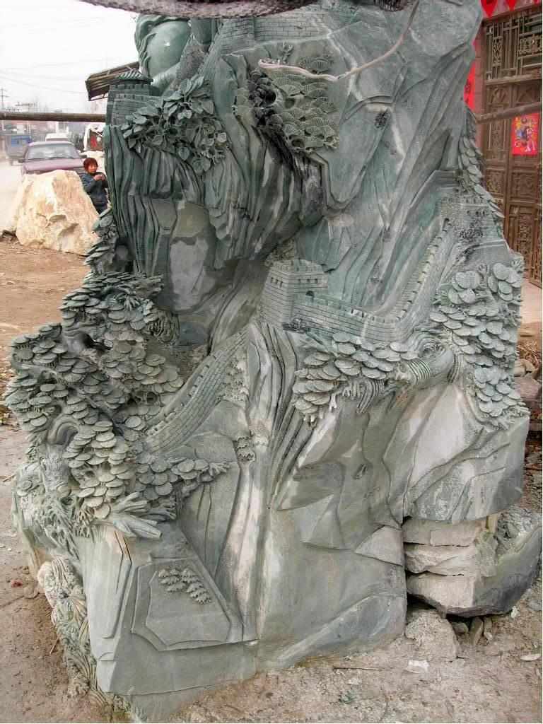 jade carving photo image
