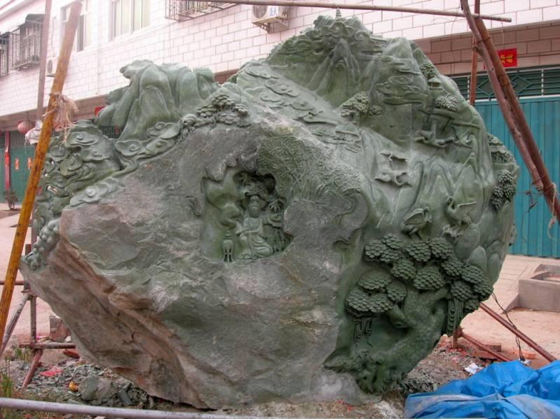 Dragons, jade Dragon, 9 dragons jade carving sculpture photo image